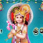 Happy Krishnashtami (2014)