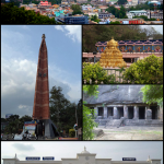 [Reprint Post] Vijayawada:Historical Heart of the Andhras