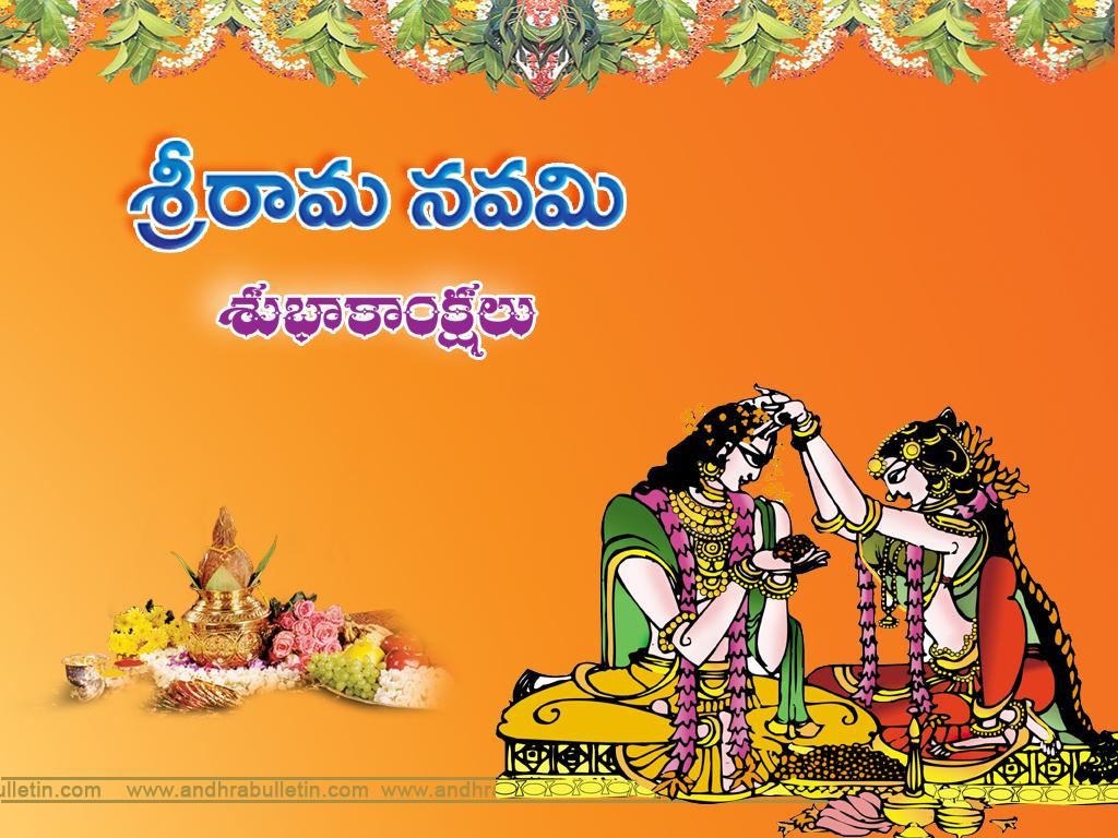 7_5_5_sri rama navami greetings (1)