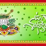 Happy Ugadi (2015)