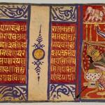 Classical Indic Literature II: Poetics