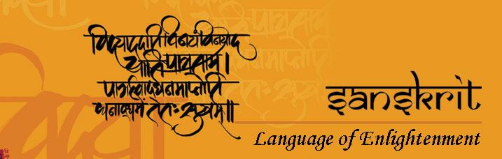 rp_Sanskrit.jpg