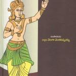 Talent: Telugu Poetry వాణి శతకం