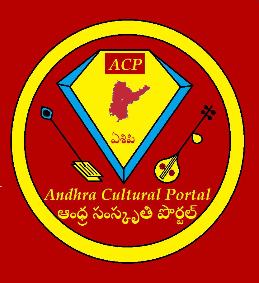 ACP Logo4