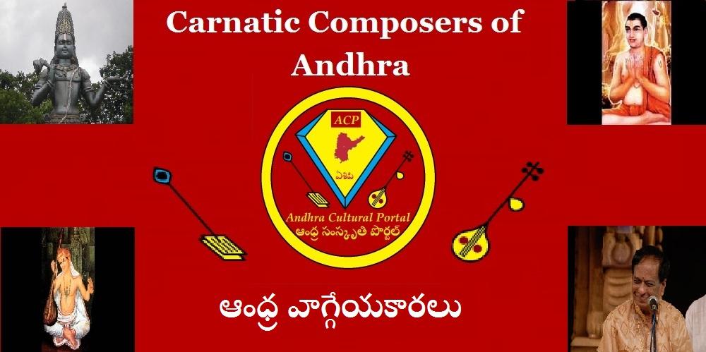 AndhraVaggeyakarulu