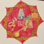 Announcement: Tamizh Cultural Portal