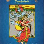 Literature: Nrtta Ratnavali