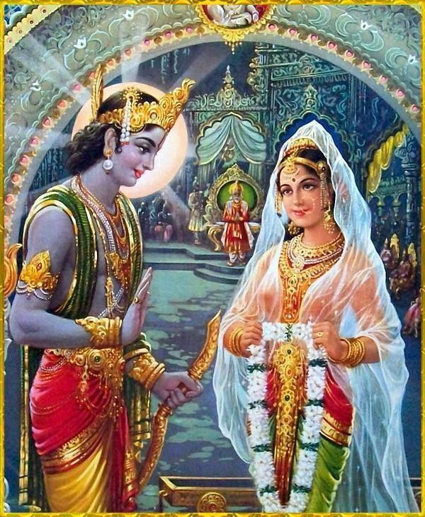 sitaramakalyanam