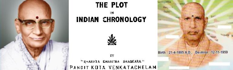 Viswanatha-Chelam