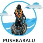 Krishna Pushkaram, Nadhi Snaanam, Aacharam