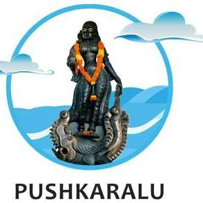 Krishna-Pushkaralu-2016-Dates