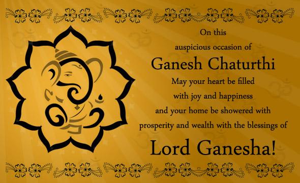Ganesha_Lg5
