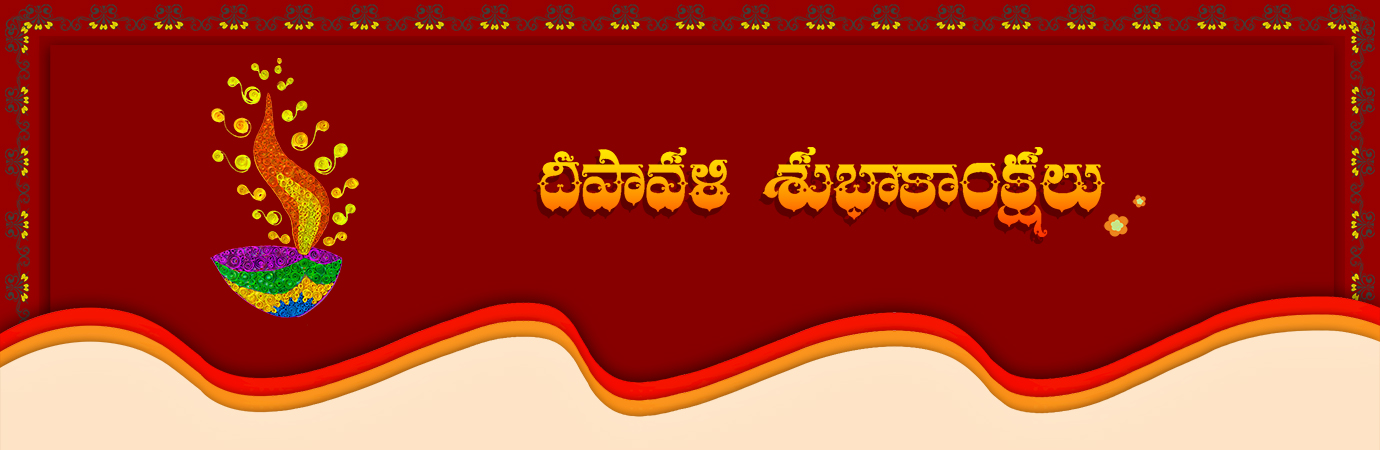deepavali_theme_image