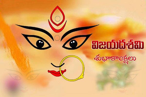 happy-vijaya-dashami-images-pics-wallpapers-greetings-quotes-sms