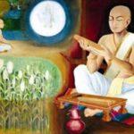 Excerpt: Dasama Skandha of Potana's Bhagavata Purana